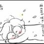 わたしの漫画〜さよならわたしのコドクちゃん