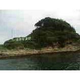 『仁右衛門島』の画像