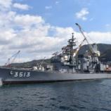 『呉艦船めぐり(2018年10月27日)』の画像