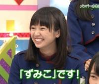 【欅坂46】ずみこ最後の集合写真がファンクラブに掲載!