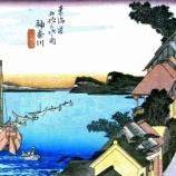 『ブレイクスルー考(1900回記念)(3)』の画像