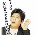 缶酎ハイを飲みながら車を運転、スーパーのフェンスに車をぶつけそのままグースカピー 教育委員会の50代女職員停職6月・鳥取県岩美町