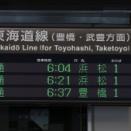 JR東海道本線 尾頭橋駅