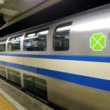 『総武快速線グリーン車・日中の利用状況報告』の画像