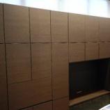 『【カスタム 壁面収納】すえ木工のワイドが3500ミリの最終MG展示商品』の画像