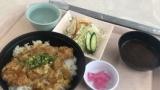 社食のショボいカツ丼300円がこちらwww(※画像あり)