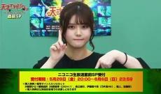 【乃木坂46】こんな天使が乃木坂にいたのか・・・
