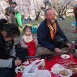 『2015年 4月25日 有志による観桜会:弘前市・弘前公園ピクニック広場』の画像