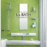 『バスルームは緑』の画像