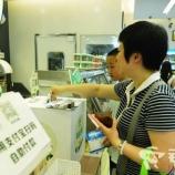 『無人コンビニは広まるか?コンビニ店員は激務だが、どこまでいっても単純労働。』の画像
