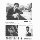 『海野雅威トリオ』の画像