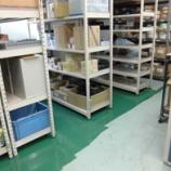 『工場床塗りレポート』の画像