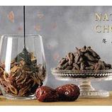 『冬季限定!「なつめチョコチップ」販売を開始しました』の画像