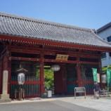 『【写真】 護国寺 (RX1 / Xperia XC)』の画像