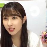 『[動画]2020.05.23(20:31~) SHOWROOM 「=LOVE(イコールラブ) 山本杏奈」@個人配信』の画像