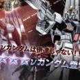"""『νガンダム【バトオペ2】実装』""""アムロ・レイ""""最後の乗機!!"""