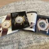 『時計のオークションカタログ』の画像