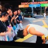 『【欅坂46】武井壮『欅って、書けない?』が北海道で放送されないことについてファンに謝罪www』の画像