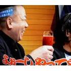 『木村洋二の1×8いこうよ!』の画像