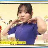 『【乃木坂46】うおおお!!!まゆたんが!!!田村真佑のニットダンスがヤバすぎるwwwwww』の画像