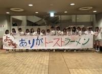 横道侑里の最後の握手会は5/5、卒業公演は5/18に決定