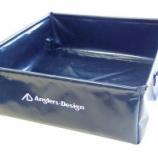 『折りたたみできるアングラーズデザイン WPフォールディングバッグ』の画像