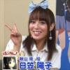 『【悲報】日笠陽子さん(33)、未だに代表作が「けいおん!」』の画像