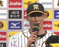 【阪神】糸井「明日も……勝ちます!!!!!!!!」