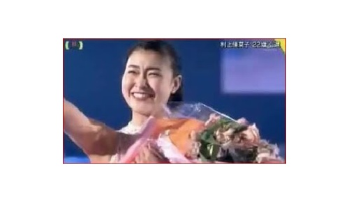 村上佳菜子の引退に海外から惜別と感謝の声「メガワットの笑顔」「元気にさせてくれた」