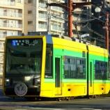 『鹿児島市電 正月ヘッドマーク2021』の画像