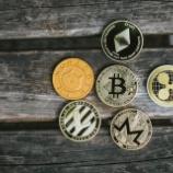 『仮想通貨で儲ける方法→メジャーなコインを買ってずっと保有し続ける。』の画像
