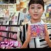 前田敦子「モー娘。は私のルーツ でありアイドルの模範」