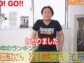 【悲報】狩野英孝、ダウンタウン浜田雅功を「ヘンな女に引っかかりそう」と発言してしまう
