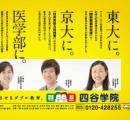 【動画あり】TVCMで前田敦子にそっくりな女性を発見