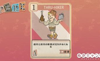 Fallout 76:Thru-Hiker(Agility)
