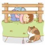 『【クリップアート】猫をのぞきこむこどものイラスト』の画像