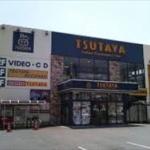 【悲報】TSUTAYAさん、閉店ラッシュでヤバイwwwwww