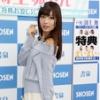 『【朗報】渕上舞ちゃんが東京ウォーカーの表紙飾るwwwwwwww』の画像