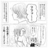【PR】菩薩モードになっちゃいなYO