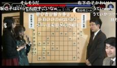乃木坂46伊藤かりん、順調に将棋ファンを取り込んでる模様