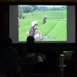 『10月4日 桔梗町会福祉部・茶話会を開催』の画像