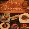 交番通り四十さんでクリスマスディナー