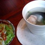 『誕生日イブ☆~【老房(LAO FANG)】@神戸・三宮 でお祝い』の画像