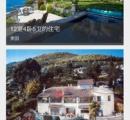 【画像】中国人富裕層が好む邸宅が判明