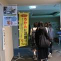 戸板女子短期大学TOITA Fes2019 その20(警視庁三田警察署ほか))