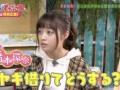 【悲報】橋本環奈ちゃん(21)、また痩せる