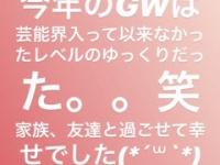 【元乃木坂46】生駒里奈、ガチで仕事が無い模様...