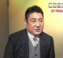 中村玉緒(79)、働かない長男(54)に絶縁通告