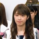 『【乃木坂46】西野七瀬の卒業発表を聞く高山一実がめっちゃいい表情してる・・・』の画像