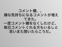 【元乃木坂46】生駒里奈、インスタでブチギレ...コメント欄閉鎖か?